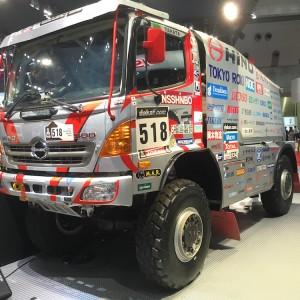 Tokyo Motor Show 2015 56