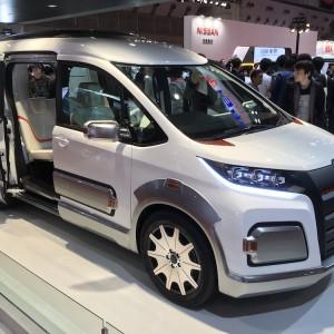 Tokyo Motor Show 2015 68