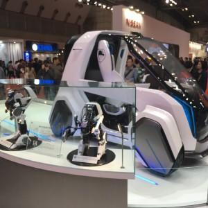 Tokyo Motor Show 2015 93