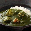 ITOHKYUEMON Uji Matcha Curry - 1 Serving