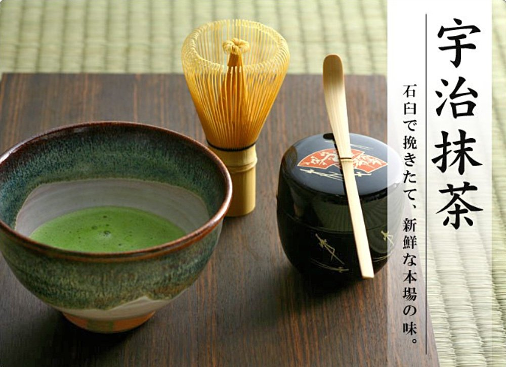 Uji Matcha | *Tea equipments are not included in the price
