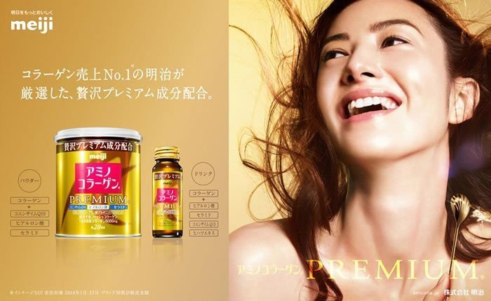Health Food and Dietary Supplements in Japan