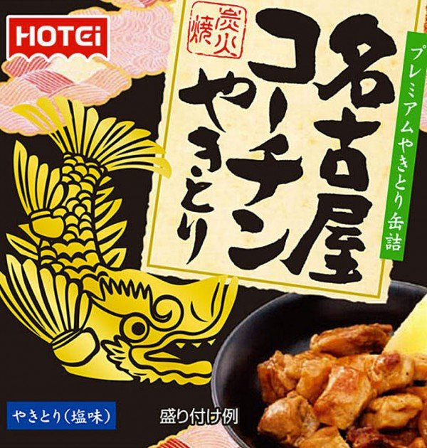 HOTEI Premium Canned Nagoya Cochin Chicken
