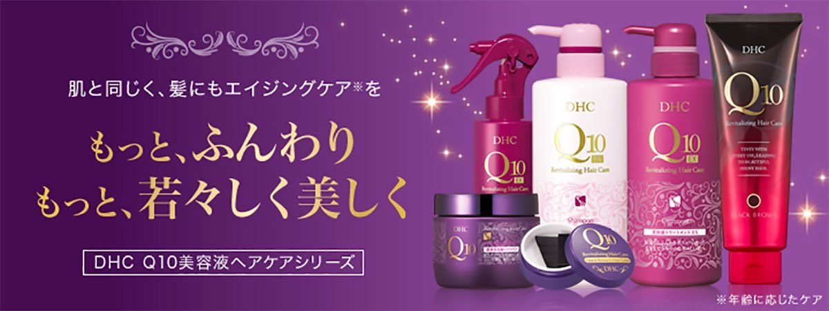 DHC Q10 Revitalizing Hair Care Treatment Beauty Water Made in Japan