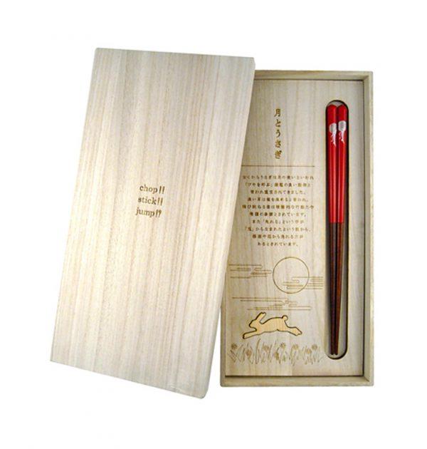 HYOZAEMON Chopsticks Moon and Happy Usagi Rabbit - Red