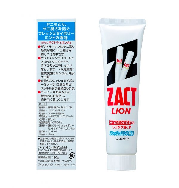 LION Zact Smoker Toothpaste Stain Fighter Made in Japan