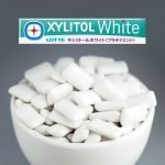 LOTTE XYLITOL Japanese White Gum Platinum Mint 14 Pcs 5 Packs