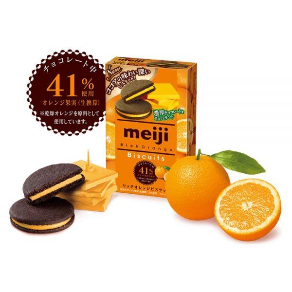 Meiji Rich Orange Biscuits