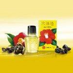 OSHIMA TSUBAKI 100% Pure Camellia Oil for Hair - 40ml