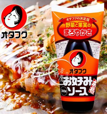 OTAFUKU Okonomiyaki Sauce