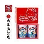 YAMAMOTO NORITEN Gift Pack Seaweed Snack Tuna Mayonnaise