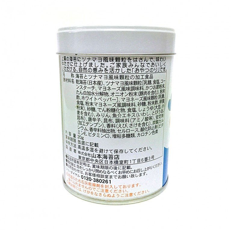 YAMAMOTO NORITEN Seaweed Snack Tuna Mayonnaise