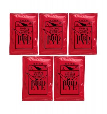 5 x YAWATAYA ISOGORO Bird Eye Hot Chilli Togarashi