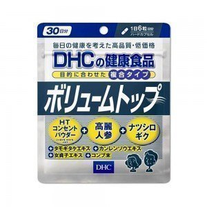 DHC Volume Top - Hair Growth Supplement 30 Days