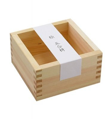 Hinoki Wooden Masu Size 5 - Japanese Cypress Sake Square Box