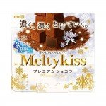MEIJI Melty Kiss Premium Chocolate - 60g