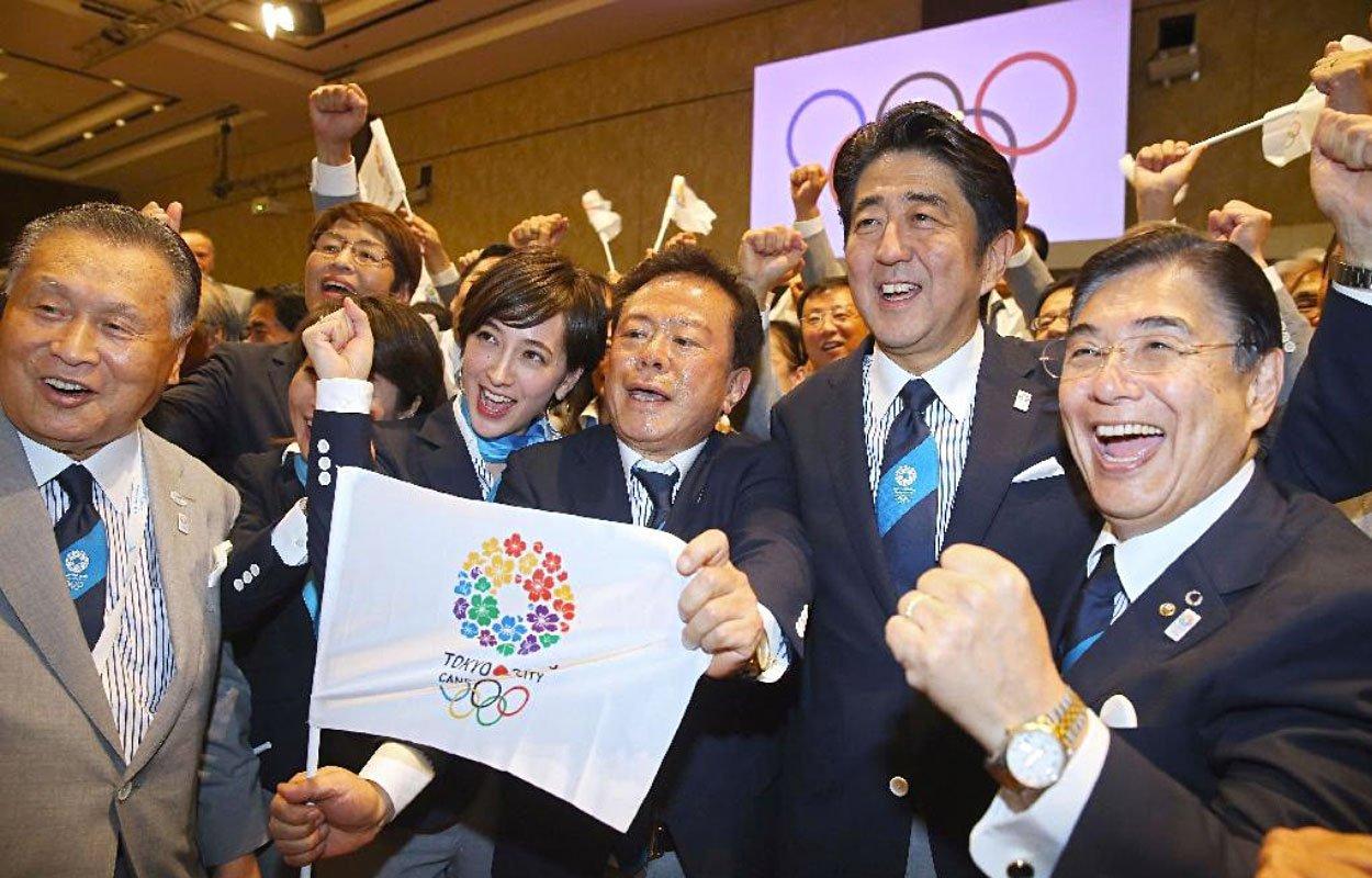 Tokyo 2020 Olimpic