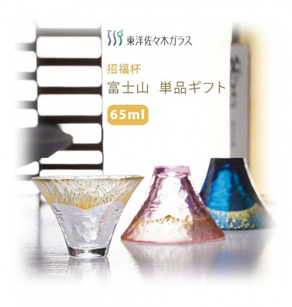 Sake Sakazuki Glass - Mount Fuji
