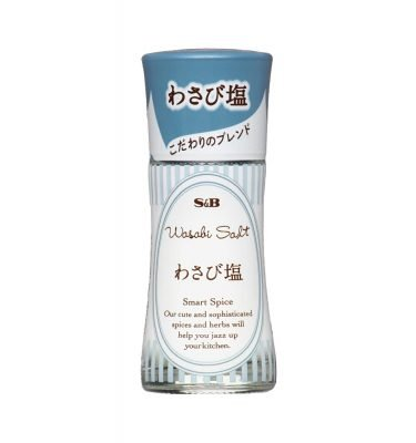 S&B Smart Spice Wasabi Salt - 16g