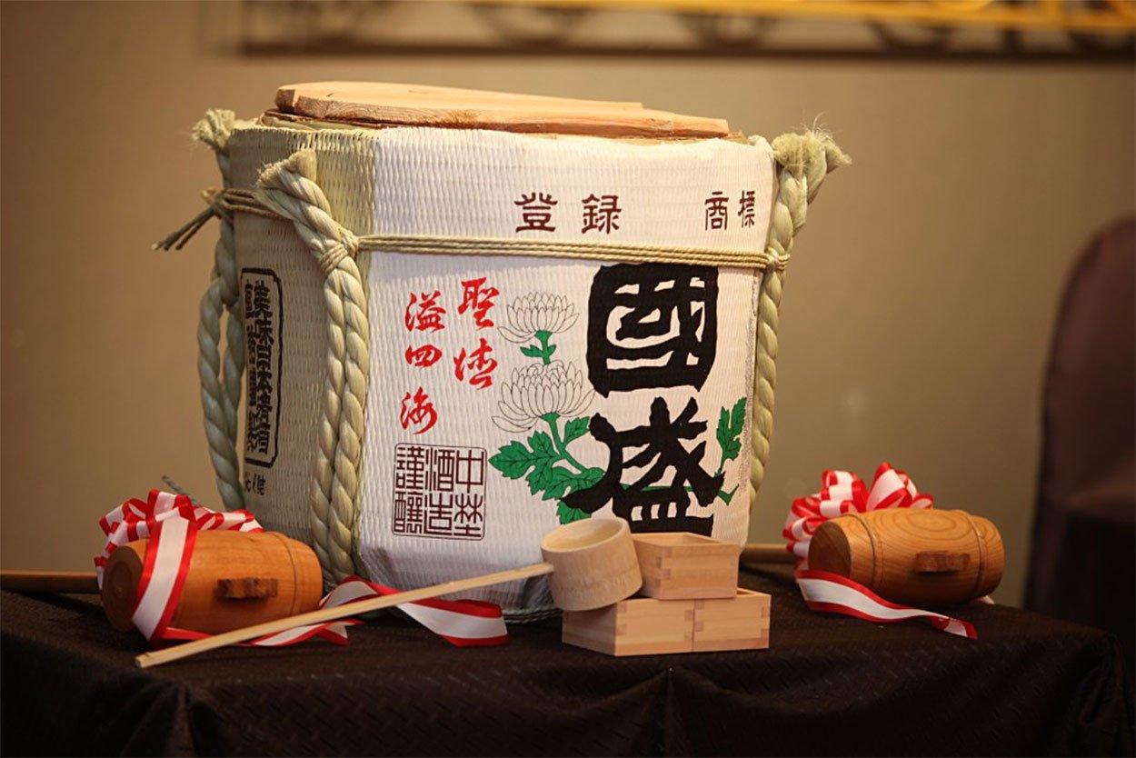 Hinoki Wooden Masu