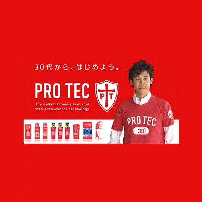 LION Pro Tec Mud Spa Conditioner for Men 180ml