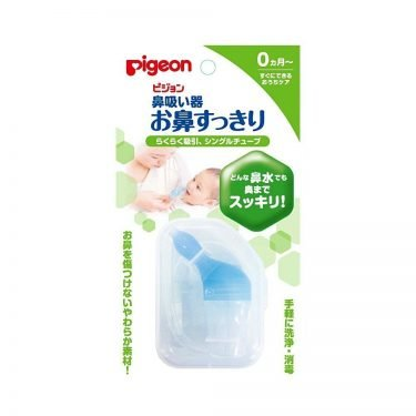 Japanese Baby Products