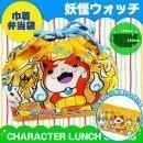 YOKAI WATCH Lunch Box Bag KB1 - Made in Japan