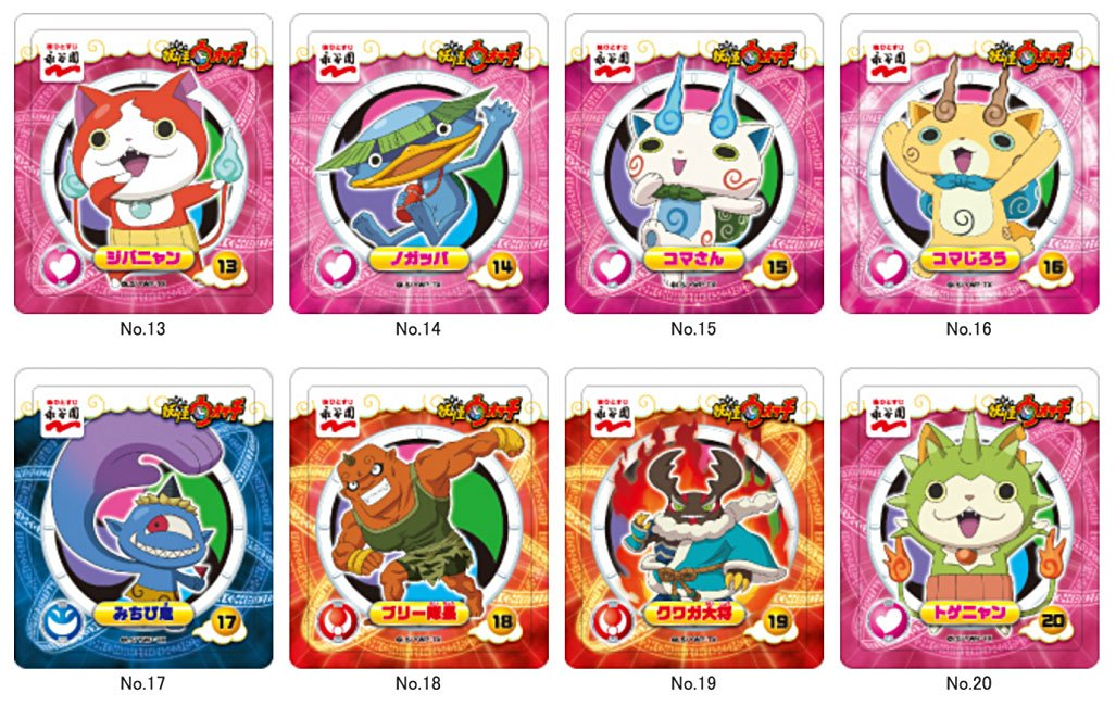 Yokai Watch Stickers