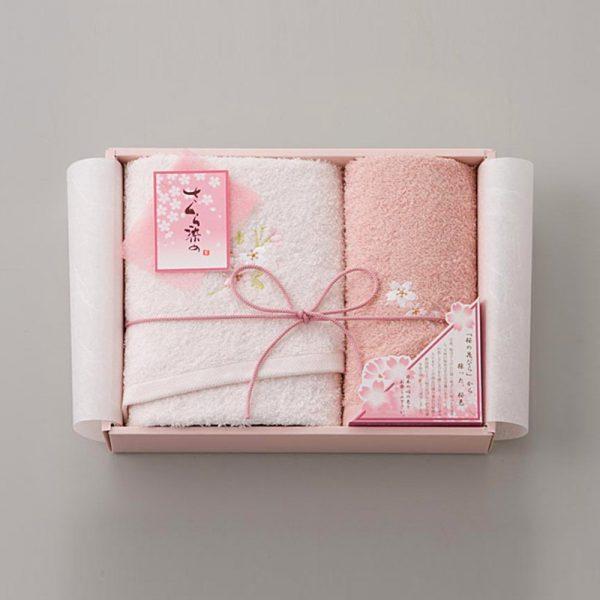 Sakura Dye Face Towel Gift Set - 100% Cotton Made in Japan