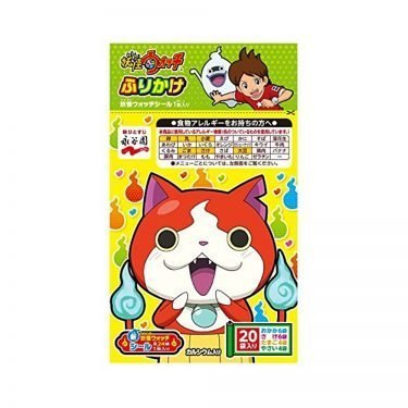 YAGATANIEN Yokai Watch Furikake Rice Seasonings - 20 Sachets