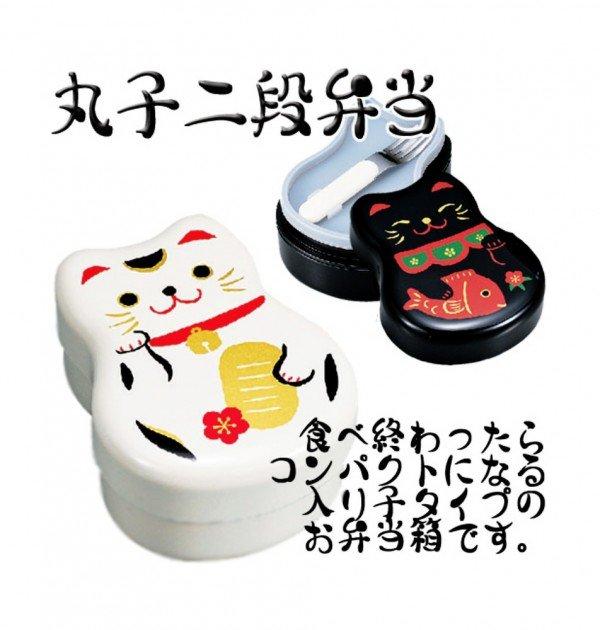 Lucky Cat Bento Box