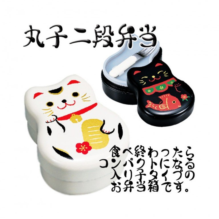Lucky Cat Bento Box