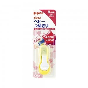 PIGEON Baby Clear Cut Nail Clipper - From 9 months