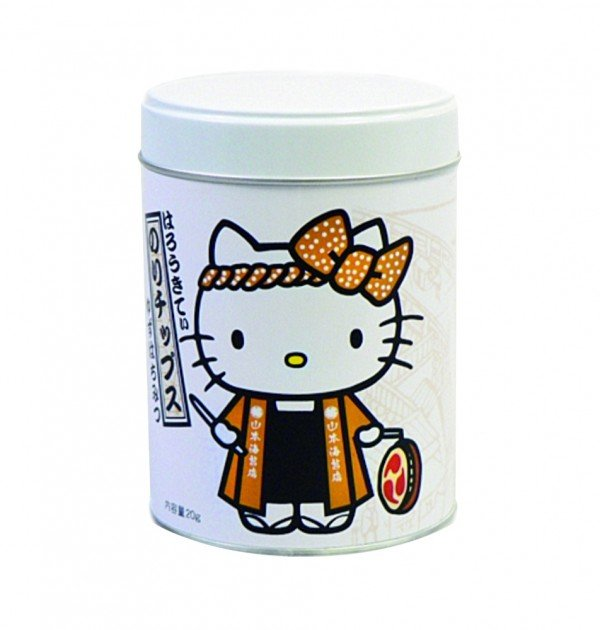 Hello Kitty Seaweed Honey Yuzu