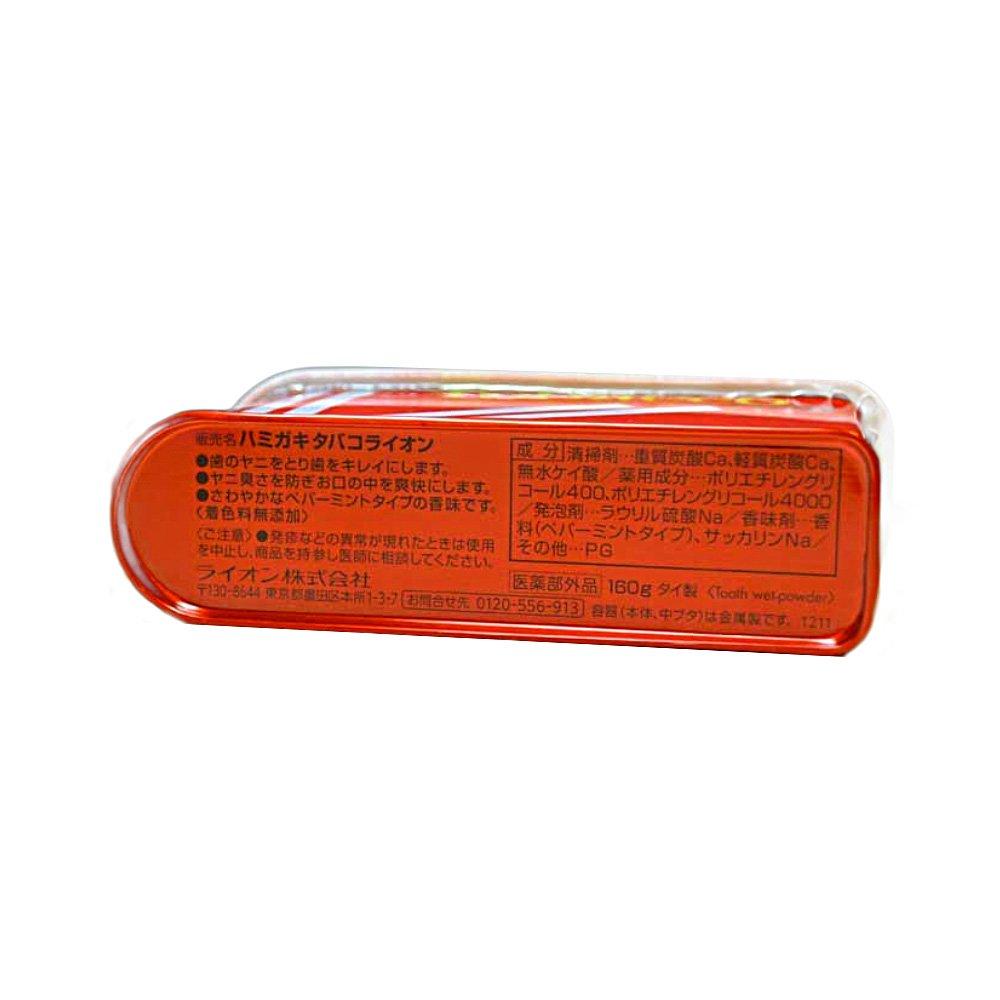 LION Tobacco Toothpaste Powder