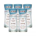 S&B Smart Spice Matcha Salt Made in Japan