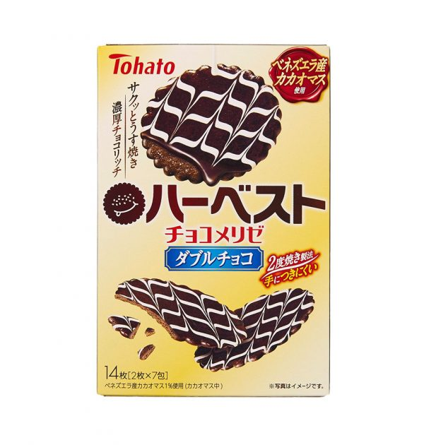 TOHATO Harvest Chocolate Melise