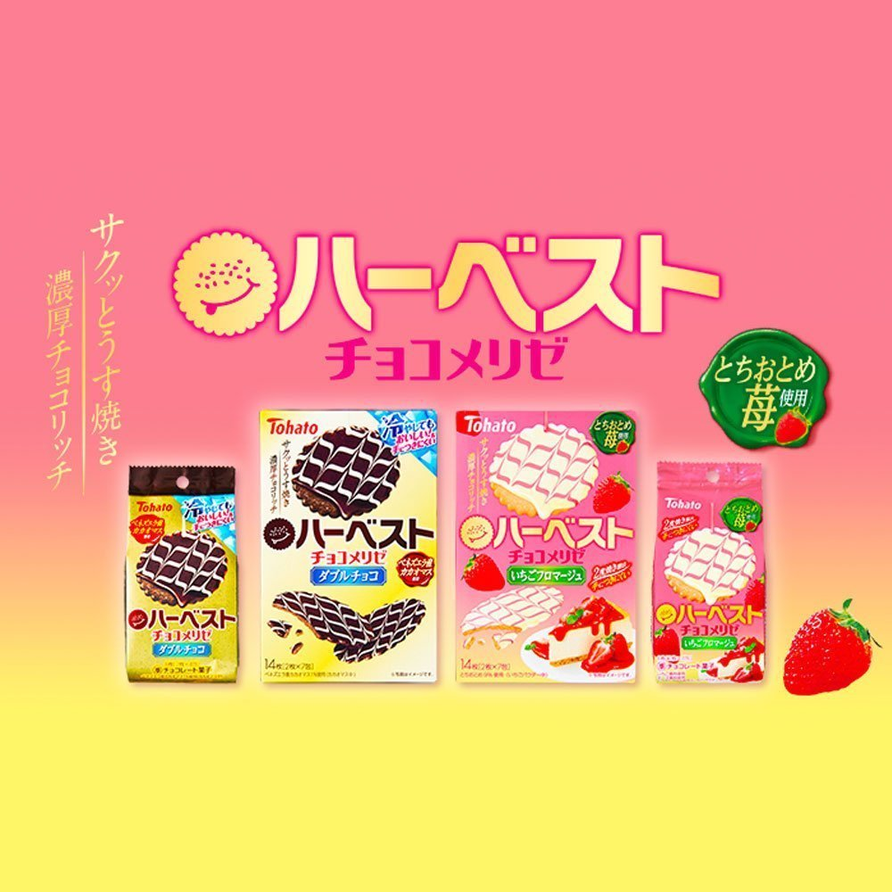 TOHATO Harvest Chocolate Melise x 3 Boxes – Made in Japan ...