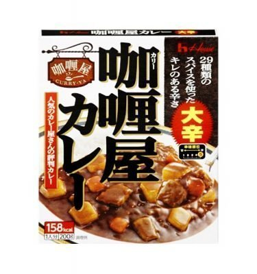 HOUSE Curry-Ya Curry - Extra Hot 200g