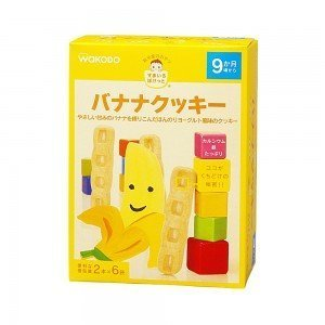 WAKODO Smile Pocket Yogurt Flavored Cookies with Banana - from 9 Months