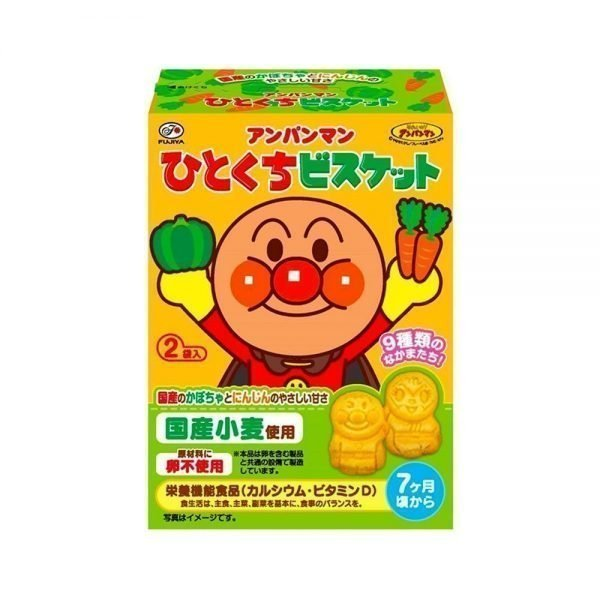 FUJIYA Anpanman Vegetable and Fruit Biscuits - 82g x 5 Boxes