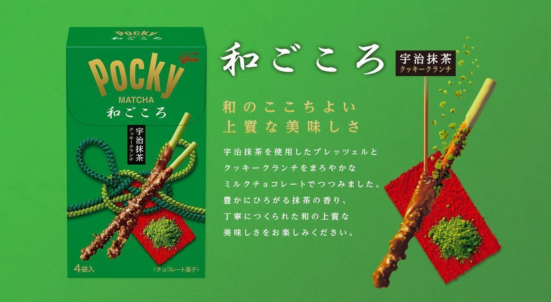GLICO Pocky Wagokoro Matcha Made in Japan
