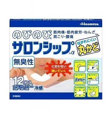 HISAMITSU Nobi Nobi Salonship Alpha - Unscented Pain Relief 12 Patches