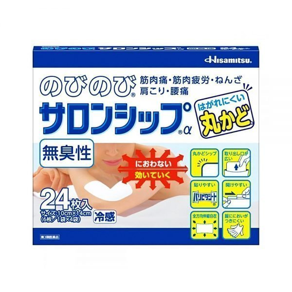 HISAMITSU Nobi Nobi Salonship Alpha - Unscented Pain Relief 24 PatchesHISAMITSU Nobi Nobi Salonship Alpha - Unscented Pain Relief 24 Patches