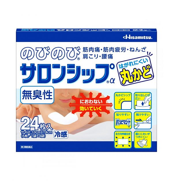 HISAMITSU Nobi Nobi Salonship Alpha - Unscented Pain Relief 24 PatchesHISAMITSU Nobi Nobi Salonship Alpha - Unscented Pain Relief 24 Patches