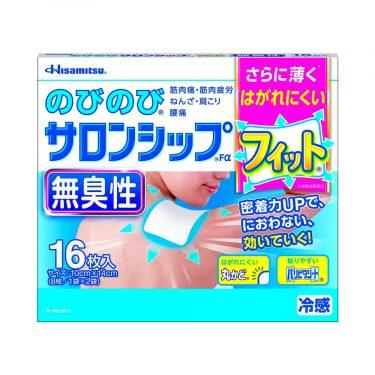 HISAMITSU Nobi Nobi Salonship Alpha - Unscented Pain Relief 12 Patches