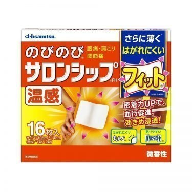 HISAMITSU Nobi Nobi Salonship Heat Type Pain Relief 16 Patches Made in Japan