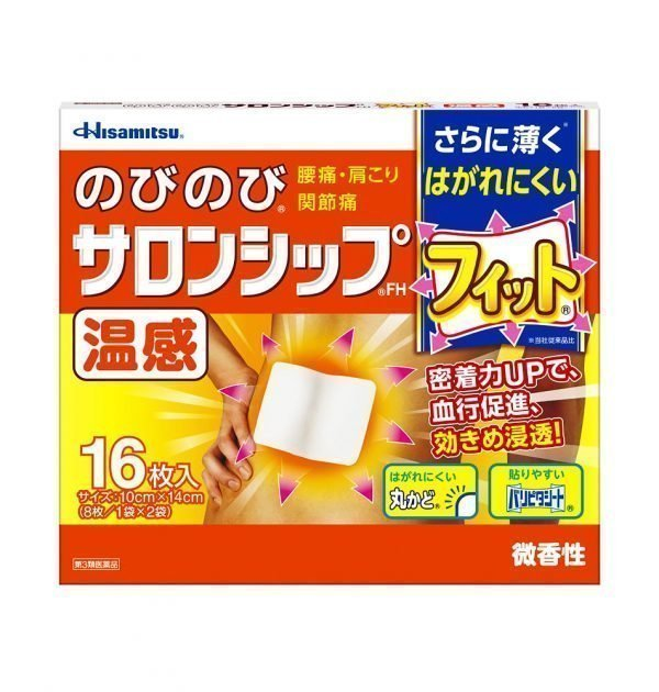 HISAMITSU Nobi Nobi Salonship Heat Type Pain Relief 16 Patches Made in Japan