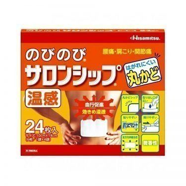 HISAMITSU Nobi Nobi Salonship - Heat Type Pain Relief 24 Patches