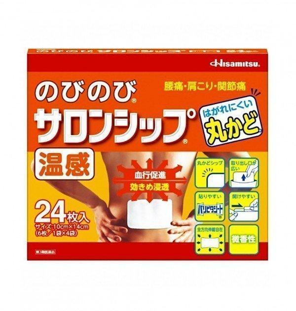 HISAMITSU Nobi Nobi Salonship - Heat Type Pain Relief 24 Patches